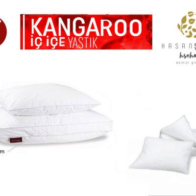 Подушка - Кенгуру